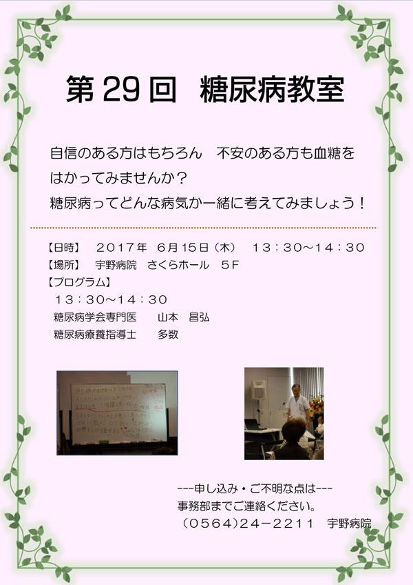 tonyobyo20170615