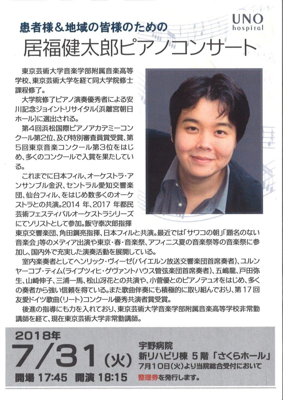 菊里高校ポスター2018